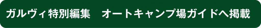 class=wp-image-1589//