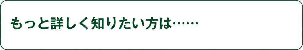 class=wp-image-1594//